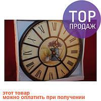 Часы настенные Ч312-13 / Интерьерные настенные часы