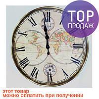 Часы настенные Ч503-11 / Интерьерные настенные часы