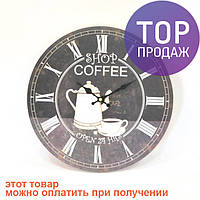 Часы настенные / Интерьерные настенные часы