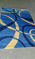 Ковер рельефный Legenda 0353 blue
