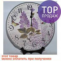 Часы настенные Ч327-6F / Интерьерные настенные часы