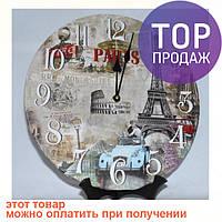 Часы настенные Ч327-6Д / Интерьерные настенные часы