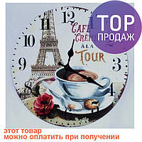 Часы настенные Ч503-14 / Интерьерные настенные часы