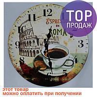 Часы настенные Ч503-15 / Интерьерные настенные часы