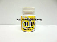 "Краситель для шоколада ""Желтый"" Yellow 18 г. ""Criamo"""