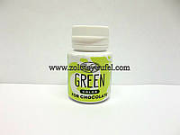 "Краситель для шоколада ""Зеленый"" Green 18 г. ""Criamo"""