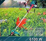 Бензокоса SPEKTR SGT-6100, фото 7