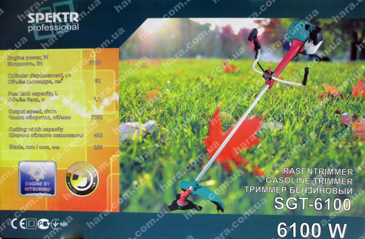 Бензокоса SPEKTR SGT-6100