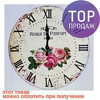 Часы настенные Ч503-2 / Интерьерные настенные часы