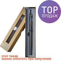 Электронная сигарета EVOD Twist Mini Protank 3 1100mah EC-043 Steel / Электронное устройство
