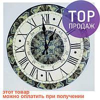Часы настенные Ч503-3 / Интерьерные настенные часы