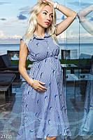 Платье миди беременной. f9b9641e9ee