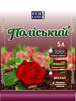 Субстрат Полесский для роз, 5 л
