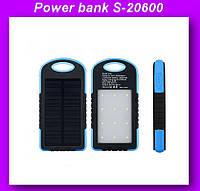 Внешний аккумулятор (power bank) 20600мАч (3000мАч)