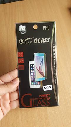 Защитное стекло на Meizu U20 0.18мм 9Н 2.5D, фото 2