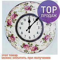 Часы настенные Ч503-5 / Интерьерные настенные часы