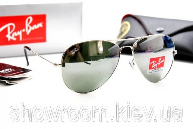Женские солнцезащитные очки в стиле RAY BAN aviator (серебрянная  оправа)