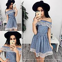 Платье женское 33821 Платья женские летние