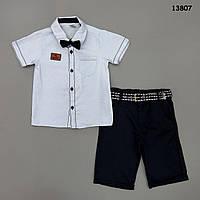 Нарядний костюм для хлопчика. 110, 116, 122, 128 см