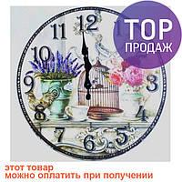 Часы настенные Ч503-7 / Интерьерные настенные часы