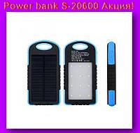 Внешний аккумулятор (power bank) 20600мАч (3000мАч)!Акция