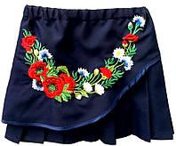 """Детская юбка для девочки с цветочной вышивкой """"Марися"""" темно-синего цвета"""