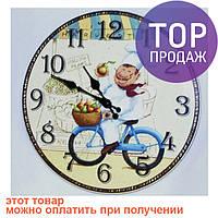 Часы настенные Ч503-9 / Интерьерные настенные часы