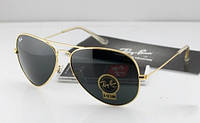 Солнцезащитные очки RAY BAN aviator (золотая оправа)