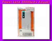 Внешний аккумулятор (power bank) 30000мАч (6000мАч)!Акция