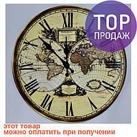 Часы настенные Ч503-10 / Интерьерные настенные часы