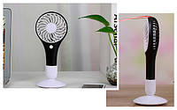 Мини-вентилятор ручной (на батарейках) с подставкой
