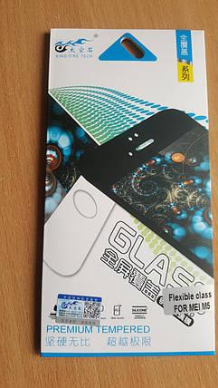 Защитные пленка-стекло Flexible для HTC One M9   9Н 0.22мм, фото 2