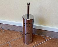 Щётка для унитаза Blaumann BL 3156 напольная