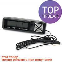Часы с выносным термометром VST-7066 / Интерьерные настольные часы