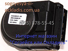 Привід Elbi 7,5 мм 220V клап. 3 хід..(б.ф.у, Іт) котлів Ariston UNO, Microgenus, арт. 997147А, к. з. 0734/2