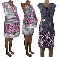 Комплект в роддом Бьюти три предмета, пижама и халат, хлопок, р.р.42-56