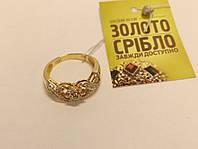 Золотое кольцо с бриллиантами. Вес 3,7 гр, камни 0,13 ct.
