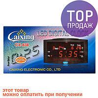 Часы Led Digital Clock CX-838 / Интерьерные настольные часы