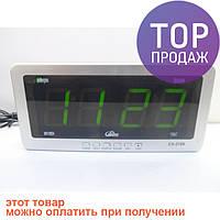 Часы Led Digital Clock CX-2159 / Интерьерные настольные часы