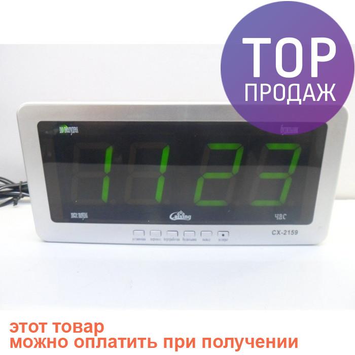 fcffecf19e76 Часы Led Digital Clock CX-2159   Интерьерные настольные часы - БРУКЛИН  интернет-гипермаркет