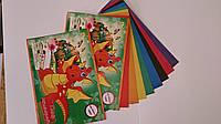 Набор цветной бумаги 17 листов