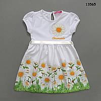 """Летнее платье """"Ромашки"""" для девочки. 3, 4, 5, 6 лет"""