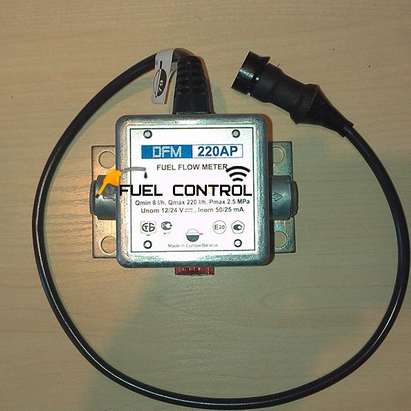 Датчик расхода топлива dfm ap купить по лучшей цене грн  Датчик расхода топлива dfm 220ap