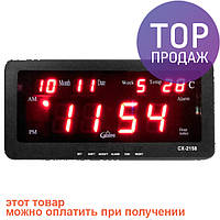 Часы Led Digital Clock CX-2158 / Интерьерные настольные часы