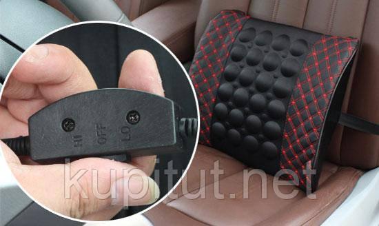 Ортопедическая подушка (под спину) для водителей