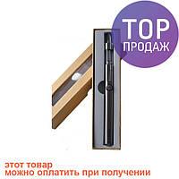 Электронная сигарета EVOD Twist Mini Protank 3 900mah EC-030 Steel / Электронное устройство для парильщика