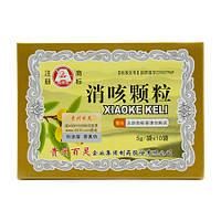 Пилюли при остром хронический кашле, бронхите, мокроте XiaoKeKeLi(BaiLing) 10х5г