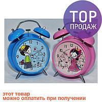 Будильник Б749-1 / Интерьерные часы-будильники