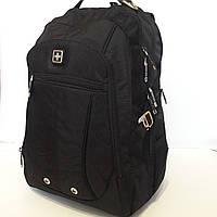 Мужской рюкзак suissewin, фото 1
