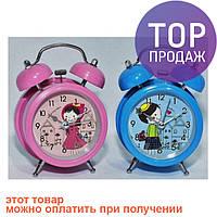 Будильник Б749-2 / Интерьерные часы-будильники